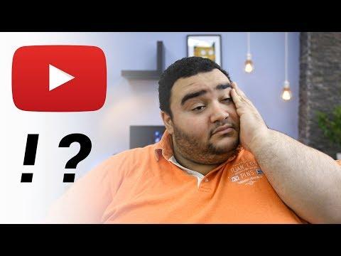Xxx Mp4 هل زهقت من يوتيوب ؟ فيديو الأسئلة رقم 11 3gp Sex
