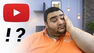 هل زهقت من يوتيوب ؟! - فيديو الأسئلة رقم 11