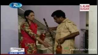 Bangla natok of mosharof karim  Part 1