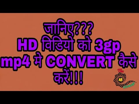 Xxx Mp4 How To Convert HD Video File Into Mp4 And 3gp Hindi Latest 2017 3gp Sex