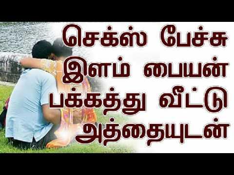Xxx Mp4 செக்ஸ் பேச்சு இளம் பையன் பக்கத்து வீட்டு அத்தையுடன் Tamil Aunty Boy Very Hot Hot Night Talk 3gp Sex