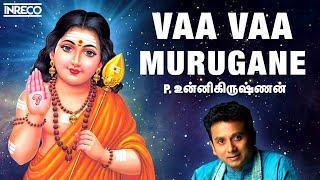 Vaa Vaa Murugane - Murugan Songs;Vadivela Sivabala