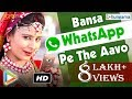Bansa Whatsapp Pe The Aavo , Marwadi Song , Latest Sarita Kharwal , Rajasthani New Songs , HD VIDEO