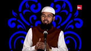 Nabi SAWS Ke Zamane Mein Sona Aur Chandi Ki Qimat Mein Zyada Farq Nahi Tha By Adv. Faiz Syed