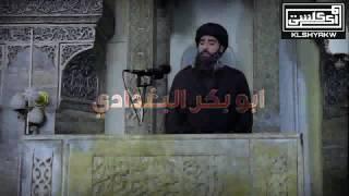 تحشيش عراقي على داعش محمد قاسم/ اشتركو بقناة