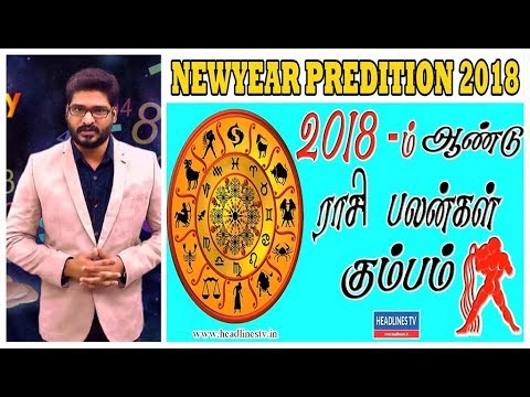 Xxx Mp4 KUMBAM New Year Rasi Palan 2018 In Tamil கும்பம் புத்தாண்டு ராசி பலன் 2018 New Year Predictions 3gp Sex