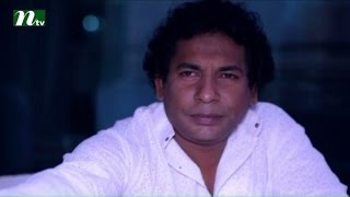 Bangla Natok Shesh Bikeler Gan (শেষ বিকেলের গান) | Episode 71 | Mosharraf Karim, Tania, Saju