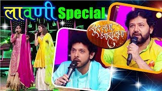 Sur Nava Dhyas Nava   सूर नवा ध्यास नवा    15, 16 & 17 January Episode Update   लावणी Special