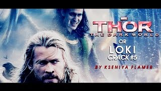 Loki Crack #5 || Thor The Dark World [HUMOUR]