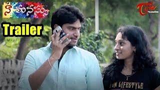 Naa Manassu Trailer | A Short Film by Arjun | #TeluguShortFilms