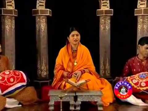 Xxx Mp4 Bhagabat Sara Part 1 By Namita Agarwal Odia Devotional 3gp Sex