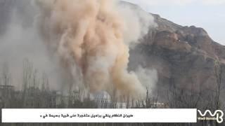 طيران النظام يلقي براميل متفجرة على قرية بسيمة في وادي بردى   الخميس 22 ديسمبر 2016