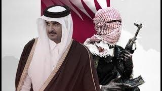 أنصار البخارى.. الحمدين يواصل استهداف سوريا