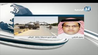 الذيابي:بيان الدول الداعية لمكافحة الإرهاب استمرار للبيانات السابقة لقطر بسبب دعمها وتمويلها للإرهاب