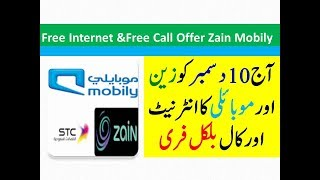 Free Internet Data And Free call Offer from Zain Ksa And Mobily Every Thing Easy