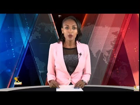 Xxx Mp4 ESAT Addis Ababa Amharic News Jan 10 2019 3gp Sex