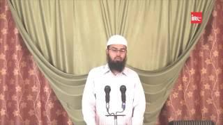 Quran ki Ahmiyat aur Fazilat -Adv Faiz Syed