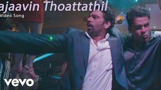 Samar - Rajaavin Thoattathil Video | Yuvanshankar Raja