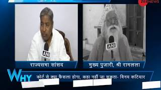 5W 1H:  BJP leader Vinay Katiyar gives controversial statement on Ayodhya temple