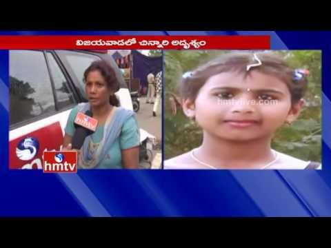 6th Class Girl Student Goes Missing From School In Vijayawada | HMTV