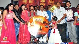 Vetapalem Audio Launch || Silpa, Durga Prasanth || Nandi Venkata Reddy
