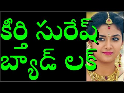 Xxx Mp4 Keerthi Suresh Effect On Nani S Nenu Local Movie Latest Telugu Movie Gossips Agent X 3gp Sex