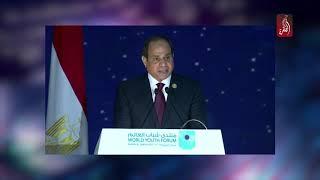 انطلاق الدورة الثانية من منتدى شباب العالم في شرم الشيخ   04-11-2018