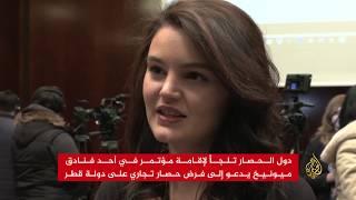 دول الحصار تستعين بفتيات من أوروبا الشرقية لتشويه قطر