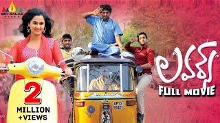Lovers Teugu Full Movie   Latest Telugu Full Movies   Sumanth Ashwin, Nanditha