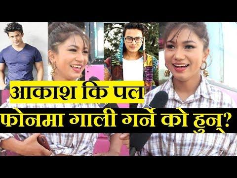 Xxx Mp4 Kabita Nepali लाई रात परेपछि फोन गर्ने को हुन् हिरोर्इनहरुको भन्दा बढी पारिश्रमिक लिन थालिन Kabita 3gp Sex