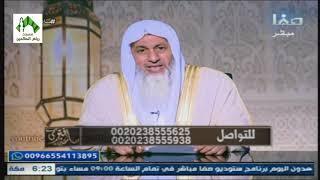فتاوى قناة صفا(184) للشيخ مصطفى العدوي 13-8-2018