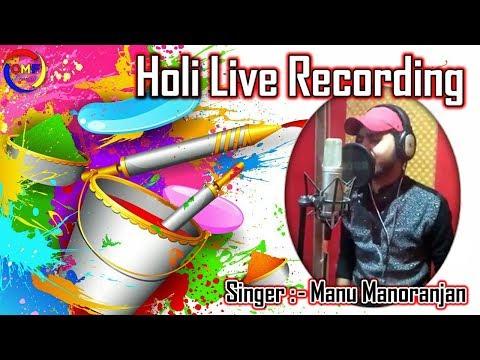 Xxx Mp4 Bhatar Aiehe Holi Ke Baad I Bhojpuri Holi Song 2018 I Singer Manu Manoranjan I मनु मनोरंजन 3gp Sex