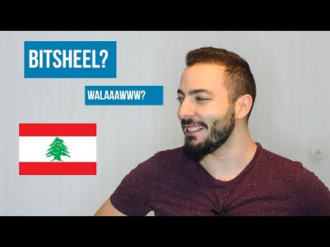 Xxx Mp4 Lebanese Words That Don T Translate Well In English 3gp Sex