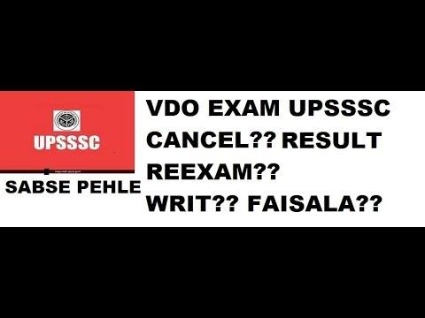 Xxx Mp4 VDO EXAM 2018 19 UPSSSC WRIT PAR FAISALA RESULT CUTOFF 3gp Sex