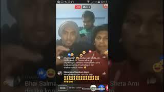 রাহাত ভাই লাইভ এ  কি বলল দেখুন Hayat mahmud rahat facebook live against salman muqtadir