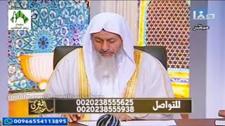 فتاوى قناة صفا(199) للشيخ مصطفى العدوي 27- 10-2018