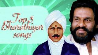 Top 5 Bharathiyar songs | Yesudas | Tamil Movie Audio Jukebox
