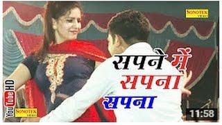 सपना का ताबड़तोड़ बोल्ड डांस || Sapna Latest Dance 2017 || Jhajhar Ragni Compitition