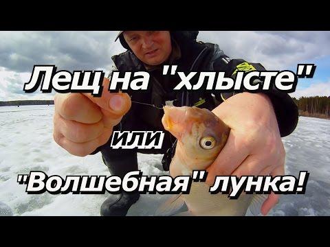 паша с уралмаша рыбалка может пригодится