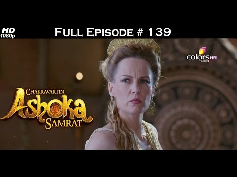 Chakravartin Ashoka Samrat - 12th August 2015 - चक्रवतीन अशोक सम्राट - Full Episode (HD)