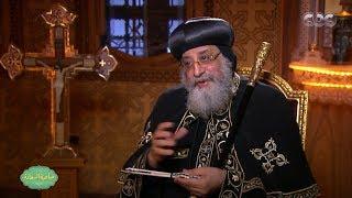 صاحبة السعادة | البابا تواضروس يكشف عن تفاصيل ظهور السيدة مريم العزراء بكنيسة الزيتون منذ 50 عام