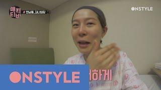 AttractionTV [김나영TV] 김나임당 출산 리얼 후기 #감동 #엄마나영 160711 EP.19