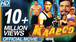 Kaaboo Hindi Full Movie | Faisal Khan, Rajat Bedi,Malini Kapoor, Sweta Menon | Bollywood Full Movies