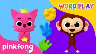 Rock Paper Scissors | Word Play | 3D Nursery Rhyme | Pinkfong Songs for Children