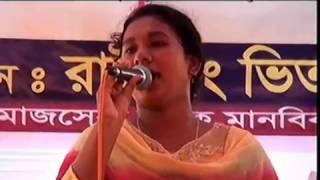 শিপ্রার ভাওয়াইয়া গান: ভাঙিলে পিরিতি শিল্পী শিপ্রা bhawaiya Song Vangila pirity singer Sipra