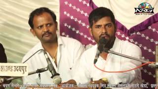 Shravan Sendri Live - Dhoka Su Legyo Sita Ne | Jemant Mataji Live | FULL VIDEO | Rajasthani Bhajan