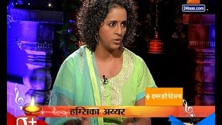 Surmai Diwali : Hamsika Iyer 10th November 2015