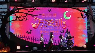 Disneytown Halloween Party - Shanghai Disneyland - Shanghai Disney Resort