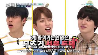 [Eng Sub] Weekly Idol EP 325 INFINITE (Dongwoo, Sungyeol, Sungjong) CUT