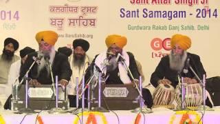 Bhai Nirmal Singh Khalsa - Apne Daas Ko Kanth Lagawe - Santan Ki Sewa